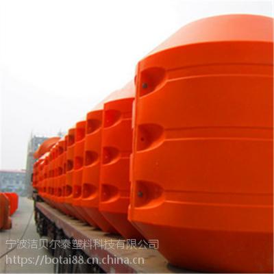 宁波洁贝尔泰出售警示浮体,警示浮桶,拦垃圾浮筒