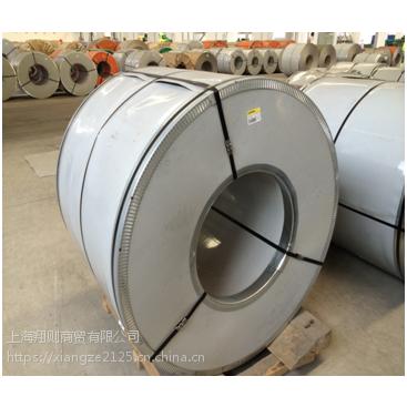 宝钢低合金高强钢标准Q/BQB420-2009/ HC260LAD+Z/+ZF 镀锌新铁合金