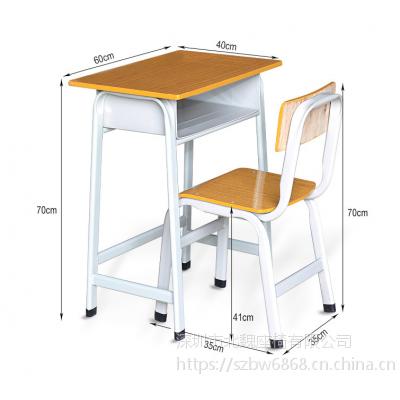 学校专用课桌椅-高档课桌椅厂家直销-培训课桌椅厂家直销