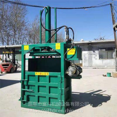 富兴牌立式废料打包机 油漆桶立式压扁机价格 岩棉下脚料压包机图片