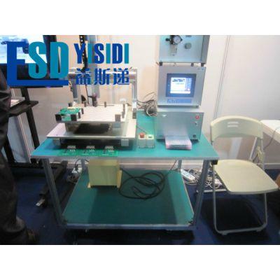 防静电垫,欧盟标准防静电台垫,网格防滑静电桌垫