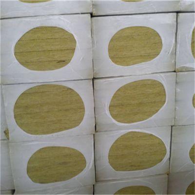 东台市8公分 高密度防火岩棉板目前价格