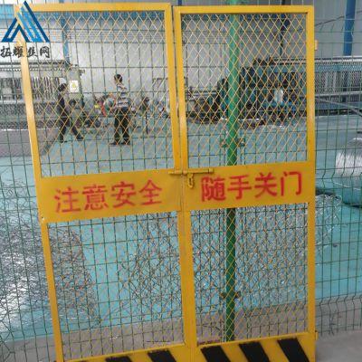 工地电梯安全防护门/人货电梯安全门