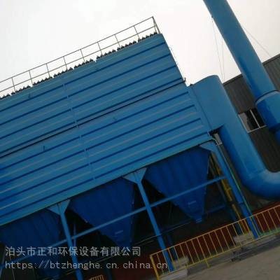 中频炉脉冲长袋除尘器