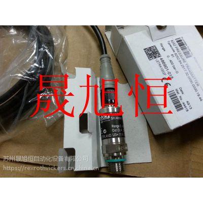 TRAFAG压力传感器NAT600.0A 8252.86.2517.01.19.34.43