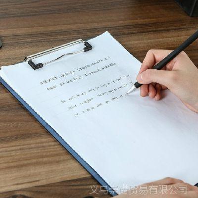 文件夹写字板速写板试卷夹报告夹可挂式办公室用品9256