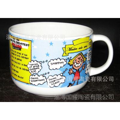 淄博陶瓷厂家生产创意陶瓷汤杯,汤碗,可加logo,来样加工制作