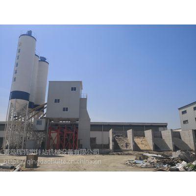 混凝土拌站HZS100优良的搅拌性能精确的计量系统欢迎咨询