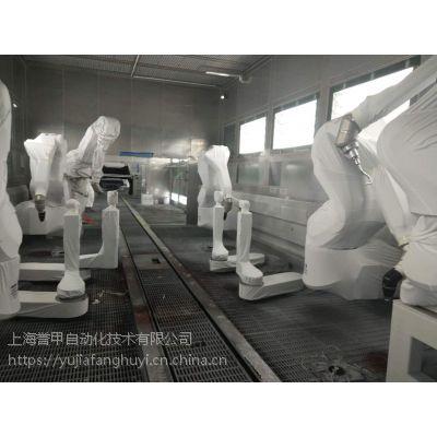 防护静电的喷涂机器人防静电服