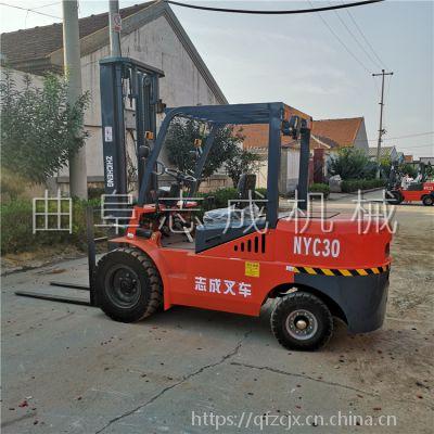 热卖新款越野叉车工厂专用叉车物流装卸车