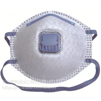 个人防护ECOMASK 防尘口罩E9102