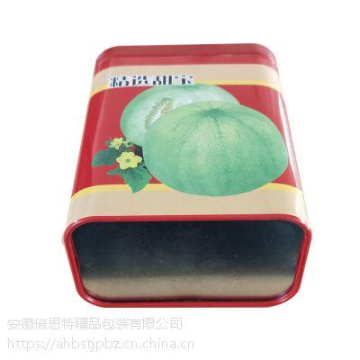 种子罐厂家 定制甜瓜金属罐 香瓜种子包装盒供应