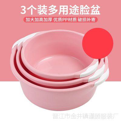 环保婴儿洗手盆台上盆家用材质承重浴室篮子款式洗头洗浴颜色塑料