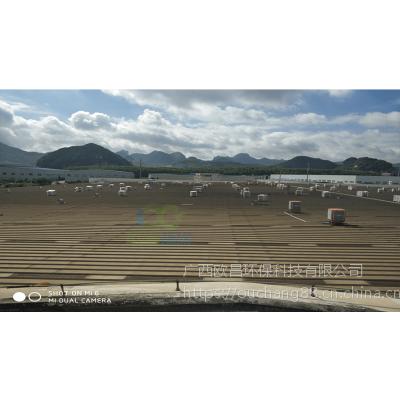 广西环保空调风阻小,蒸发效率高选欧昌环保