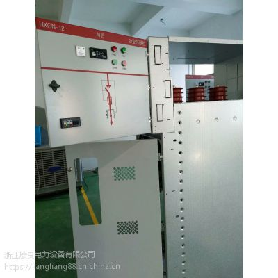 10KV高压环网柜,高压环网柜标准,欢迎选购