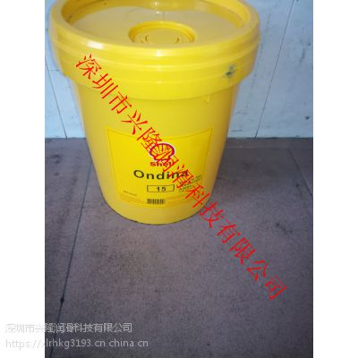 销售壳牌食品级润滑油 壳牌安定来15食品级白矿油