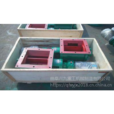 灰斗卸料装置加厚 用于粉状物料