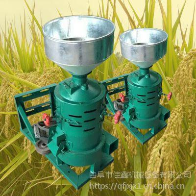 便携式家用杂粮碾米机 水稻小麦碾米机价格 佳鑫高粱去皮机