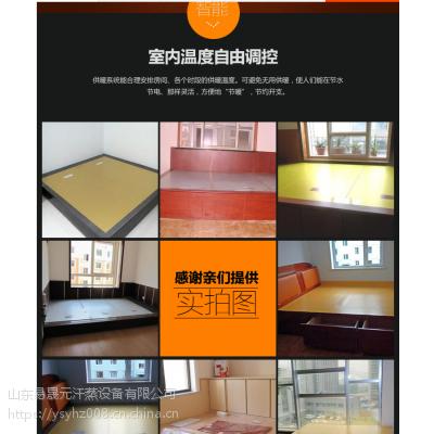 韩国进口电热板厂家-面向全国批发电热炕板