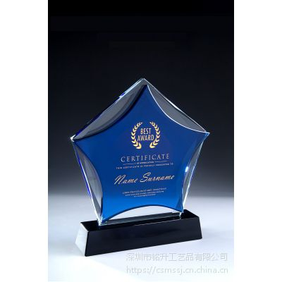 新年商会水晶纪念品定制 蓝色五星水晶奖牌 专业定制奖杯奖牌