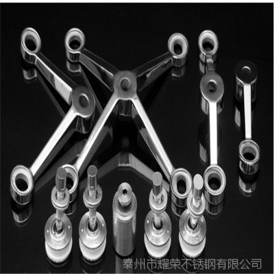 厂家供应 220型不锈钢驳接爪 304玻璃幕墙爪件 规格齐全