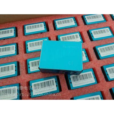 攀藤PLANTOWER高精度激光PM2.5传感器PMS5003-G5,大量现货供应