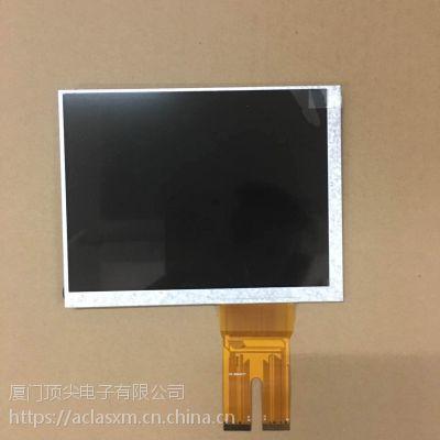 供应全新群创7寸Q07021-701液晶屏