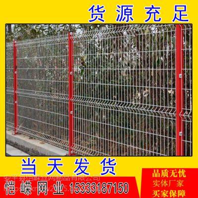 重庆护栏网隔离栅@场地围栏网@生态园护栏网厂家