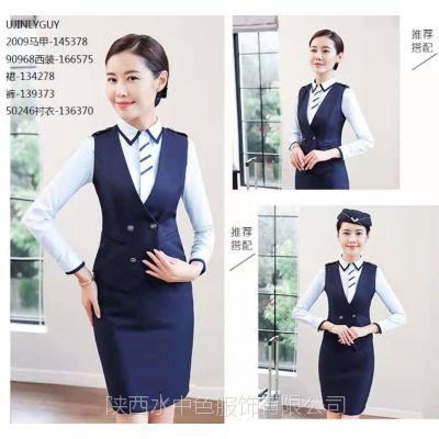西安西服定制 订做混纺面料职业女裙套装 2018秋季中长款深蓝色长袖小西装