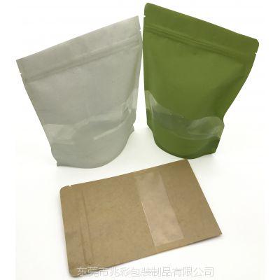 专业供应、定制各类软包装、液体包装、日化包装袋