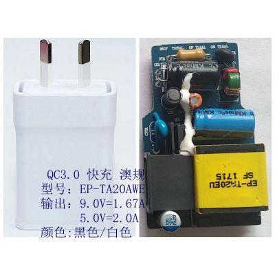厂家设计生产5V2A过CE/UL认证美规中规欧规韩规充电器电源适配器