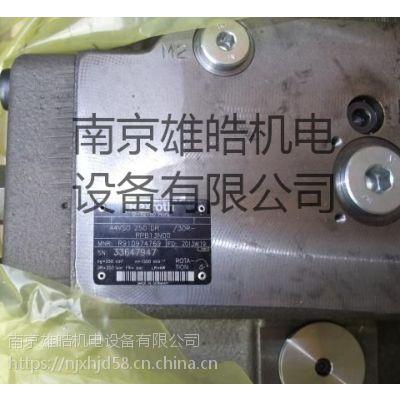 A4VSO250DFR/30R-PPB13N00德国原装力士乐柱塞泵