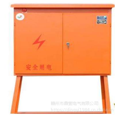江西赣州厂家直销全国发货一级二级配电箱大量现货价格实惠
