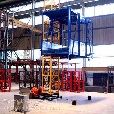 工程建筑物料提升机 大型设备货物运输货梯