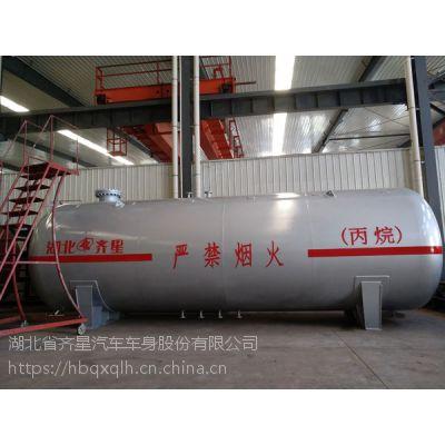 湖北齐星100方液化气储罐LPG储罐