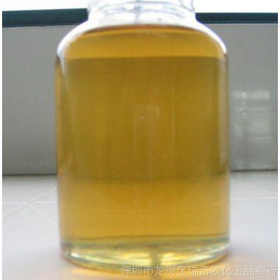 厂家直销 环保型超级增强剂 优异的附着力 稳定性好