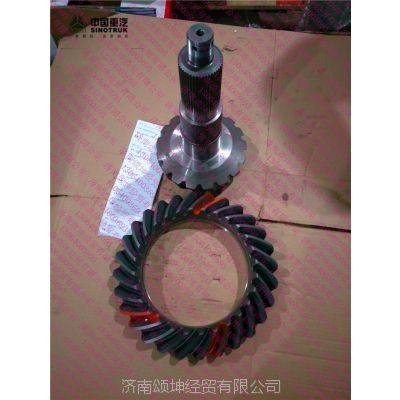 优质供应重汽豪沃配件AZ9231320913后桥盆角齿