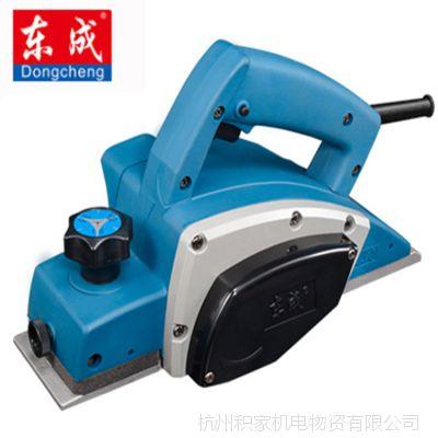 东成电刨手提木工刨家用刨平刨机刨板机东成电刨好用木工电动工具