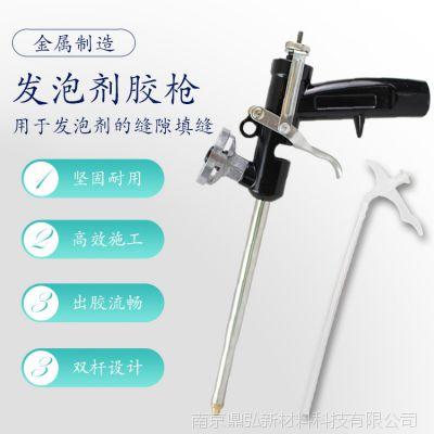 泡沫填缝剂 聚氨酯发泡胶发泡剂填缝剂门窗通用型防水膨胀胶胶枪
