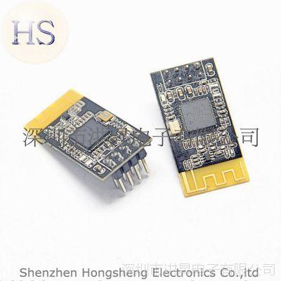 NL6621-Y1 远程控制串口转wifi模块 云透传 机智云 支持二次开发