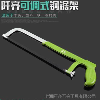 可调式钢锯架钢锯迷你木工手工锯锯弓家用小钢据条锯子手锯多功能