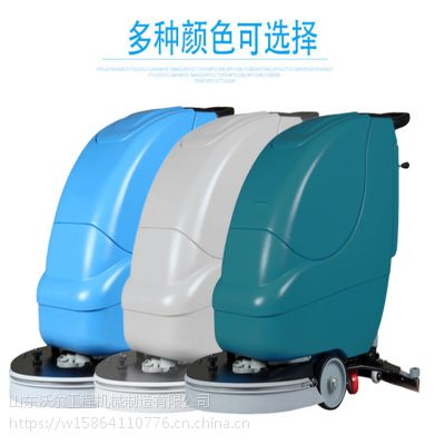 手推式洗地机 使用便捷清洗机 清洁工人的好帮手
