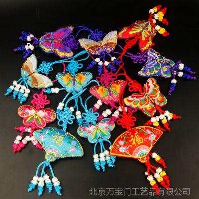 创意丝绸双面刺绣香包香囊 背包汽车卧室小挂件中国风小礼品