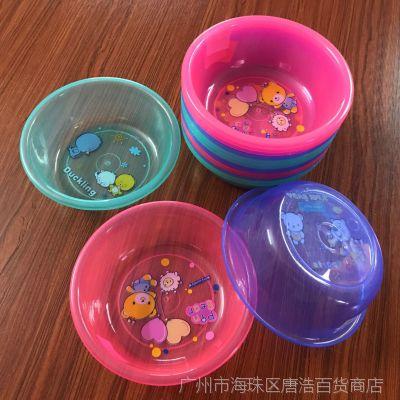透明盆子 塑料盆洗菜盆子厨房用品 直径25厘米高8厘米 赠品促销品
