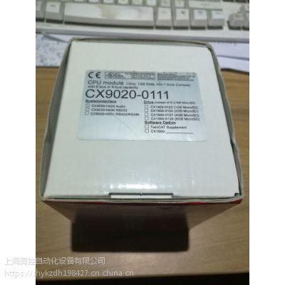 德国进口BECKHOFF控制器CX9020-0111