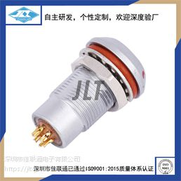 M9-2芯真空密封插座 JLT-CHZK9-2芯快速自锁真空插座厂家