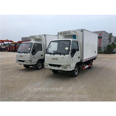 江淮康玲冷藏车 小型冷藏车1.3L厂家优惠低价销售