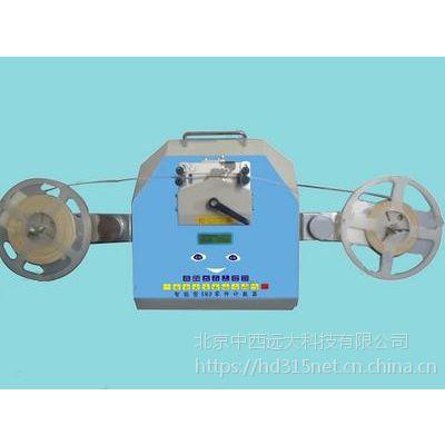 中西 智能型高速型零件计数器(测漏型) 型号:YS27-YS-IH882库号:M123999