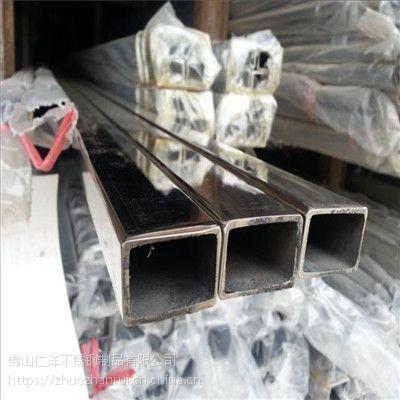 201不锈钢方管价格 厂家批量定制 304不锈钢管材