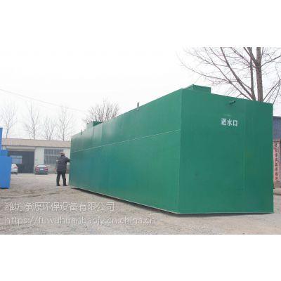 小型卫生院污水处理设备厂家—净源